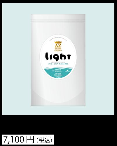 ライト5kg